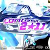 2011 BittyDesign Contest